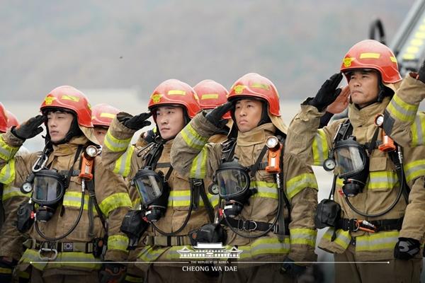 서울소방학교 직장어린이집
