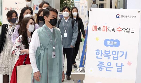 31일 처음 시행된 '한복 입기 좋은 날' 문체부 직원들이 한복을 입고 출근하고 있다.