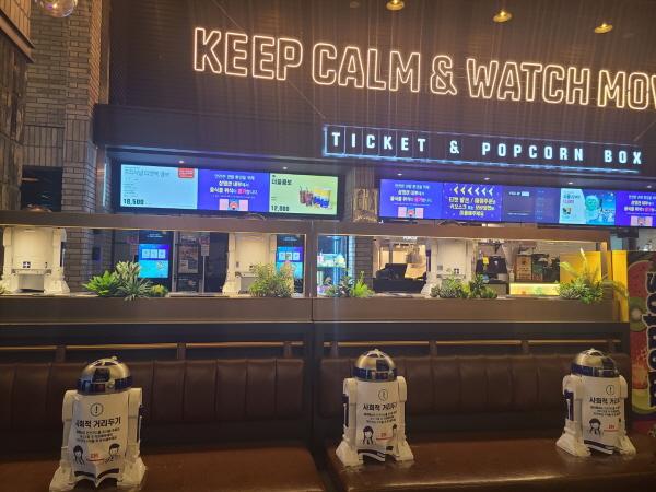 현재, 수도권 영화관은 음료 반입만 허용된다.