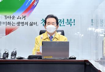 정세균 국무총리가 7일 전북도청에서 열린 코로나19 중대본 회의에서 발언하고 있다.