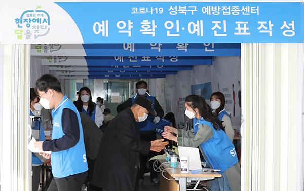 지난 1일 서울시 성북구 예방접종센터에서 성북구 75세 이상 어르신들이 백신접종을 맞기 위해 예약 확인하는 곳으로 이동하고 있다.