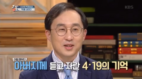 KBS1 역사저널 그날 다시보기 캡쳐본