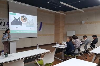 지난 2019년 9월 30일 충북콘텐츠코리아랩 세미나실에서 열린 2019 충북여성창업 경진대회에서 '수유 패드'에 대한 설명을 하고 있는 모습.