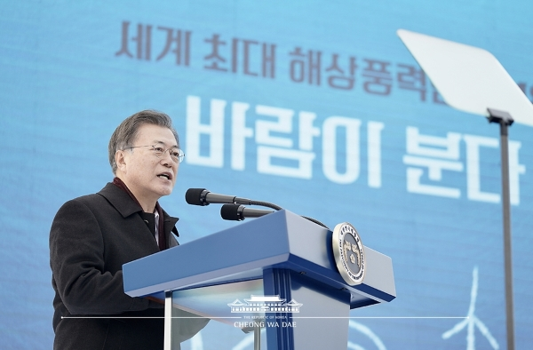지난 2월 5일 문재인 대통령이 전남 신안군 임자2대교에서 열린 '세계 최대 해상풍력단지 48조 투자협약식'에 참석한 바 있다.