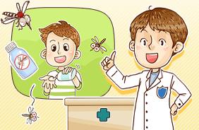 모기감염질환 예방 위한 7가지 행동수칙