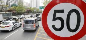 17일, 안전속도5030 본격 시행을 앞두고 50km/h로 제한되어있다.