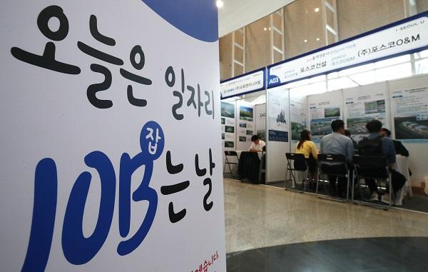 서울 성동구에서 열린 청년일자리 박람회를 찾은 구직자들이 취업 상담을 하고 있다.(사진=저작권자(c) 연합뉴스, 무단 전재-재배포 금지)