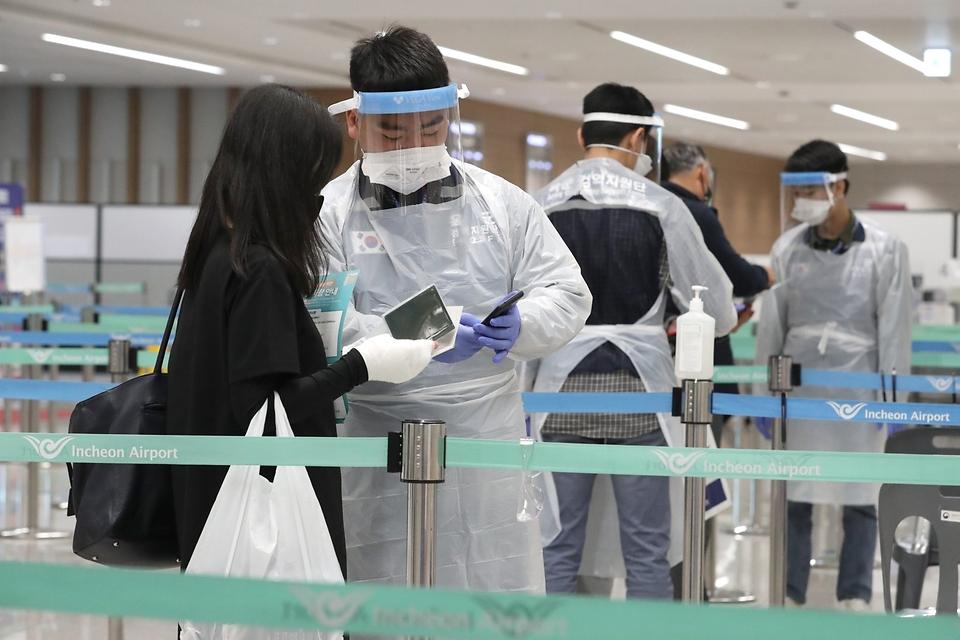 인천국제공항 군 검역지원단