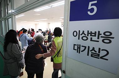 19일 서울 강서구 코로나19 백신 예방접종센터에서 어르신들이 접종 후 이상반응 대기실에서 대기하고 있다.