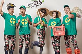 지난해 청년공동체 사업에 참여한 충남 홍성의 '왓슈' 팀.