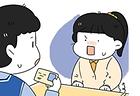[웹툰] 주민등록증 재발급도 인터넷으로!