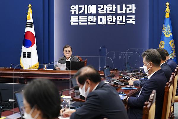 문재인 대통령이 26일 오후 청와대에서 열린 수석·보좌관회의에서 발언하고 있다. (사진=청와대)