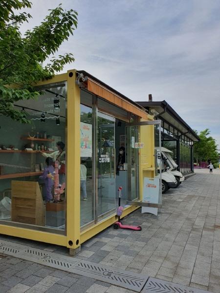 정부혁신 사회적 가치 분야 사례로 꼽힌 오산시 '쓰레기 카페'