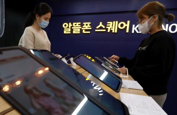 서울 서대문구 서대문역에 위치한 알뜰폰 스퀘어.