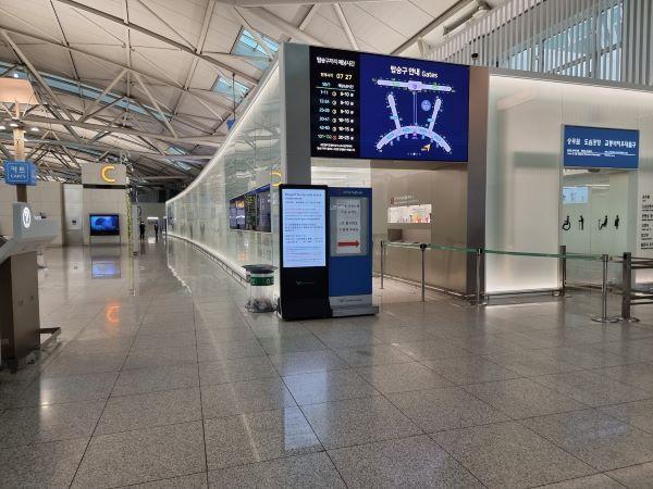 관광비행 이용객은 2번 게이트로만 입장할 수 있었다.