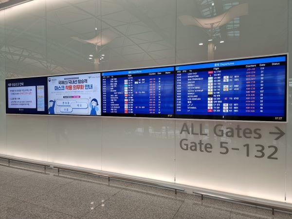 조용하고 차분했던 인천 국제공항. 곳곳에 방역 관련 안내가 진행됐다.