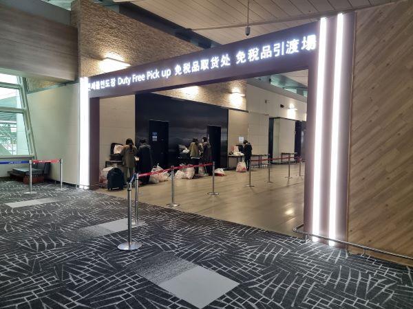 관광비행구역에 마련된 면세품 인도장. 많은 관광비행 이용객이 이곳으로 향했다.