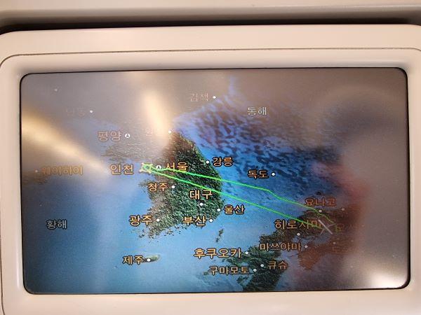 이날 내가 탑승했던 항공기는 대한민국의 영공을 벗어나 일본 중심부까지 비행했다.