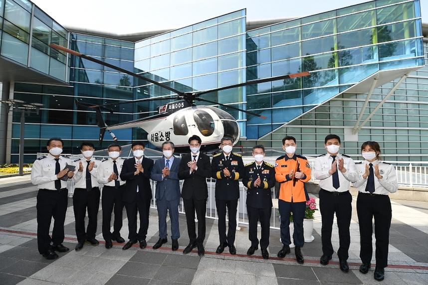 '소방 헬기 까치2호' 문화재 되다