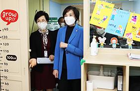 유은혜 부총리 겸 교육부 장관이 지난해 11월 경기도 오산시 고현초등학교를 방문해 돌봄교실을 살펴보고 있다.