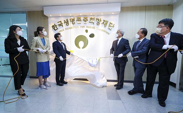 지난 26일 권덕철 복지부 장관(왼쪽 세번째)이 한국생명존중희망재단 출범식에 참석해 현판식을 가졌다. (사진=보건복지부)