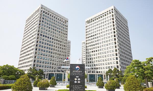 정부의 대표적인 건물인 정부청사의 모습.(출처 : 정부청사관리본부)