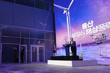 문재인 대통령이 6일 오후 울산광역시 남구 3D프린팅 지식산업센터에서 열린 '울산 부유식 해상풍력 전략 보고'에 참석, 발언하고 있다.