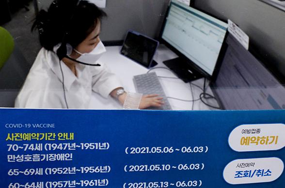 70∼74세 어르신 대상 코로나19 예방 접종 신청 첫날인 지난 6일 영등포 1339 콜센터에서 직원들이 접종 예약을 받고 있다.