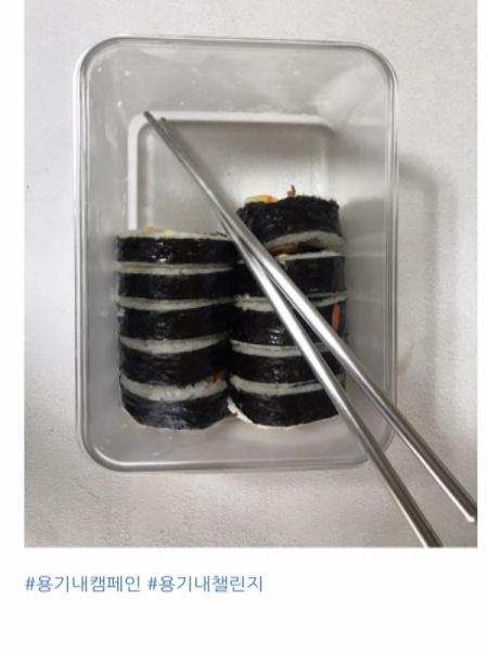 포장한 김밥.
