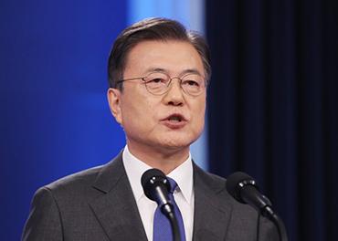 취임 4주년 특별연설을 하는 문재인 대통령