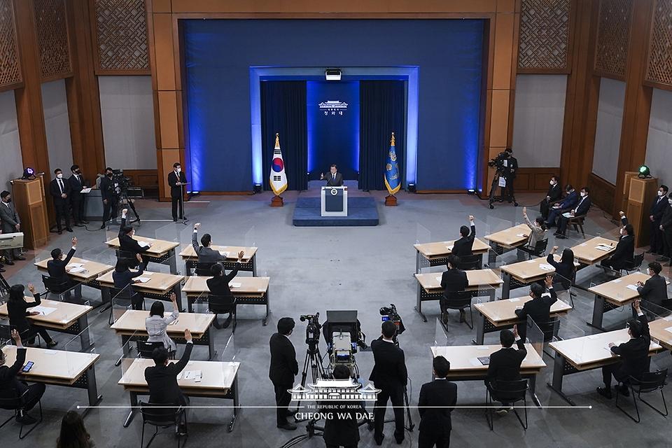 대통령 취임 4주년 특별연설