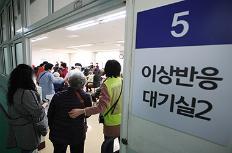 서울 강서구 코로나19 백신 예방접종센터에서 어르신들이 접종 후 이상반응 대기실에서 대기하고 있다.
