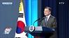 문재인 대통령 취임 4주년 특별연설