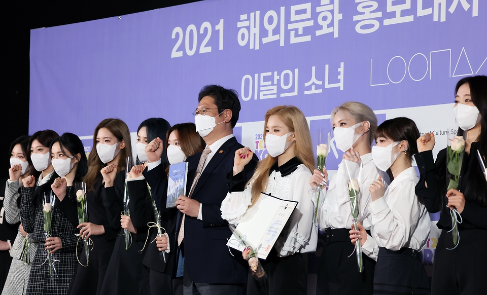 """이달의 소녀, """"한국문화 홍보는 우리가!"""""""