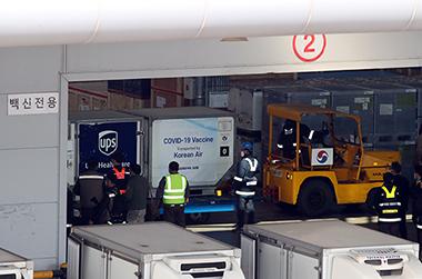 지난 2월 26일 영종도 인천국제공항 화물터미널에서 국제백신공급기구인 '코백스 퍼실리티(COVAX facility)'를 통해 확보한 화이자 백신 초도 물량이 이송되기에 앞서 확인작업이 이뤄지고 있다.