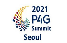 2021 P4G 서울 정상회의 B.I.