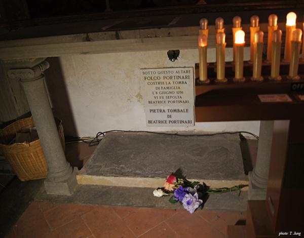 베아트리체의 가묘. 베아트리체는 이곳에 묻혔던 곳으로 추정된다.