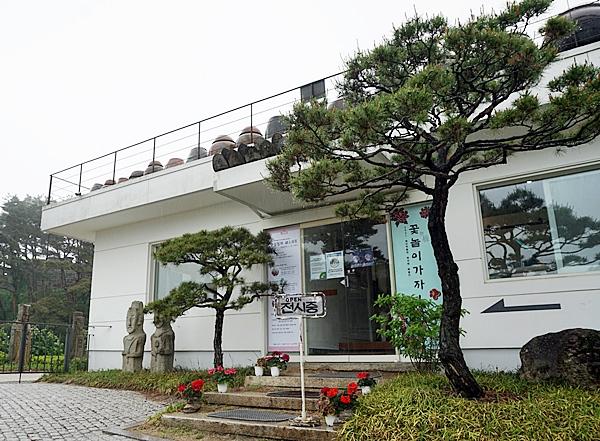 인왕산 자락에 위치한 목인박물관 목석원.