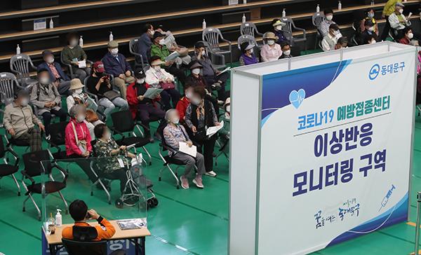 서울 동대문구 체육관에 마련된 코로나19 동대문구 예방접종센터에서 접종 후 이상반응 모니터링 중인 어르신들.