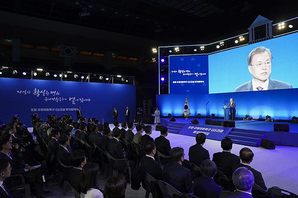 문재인 대통령이 지난해 1월 경북 포항시에서 열린 포항 규제자유특구 GS건설 투자 협약식에 참석해 발언하고 있다.(사진=청와대)