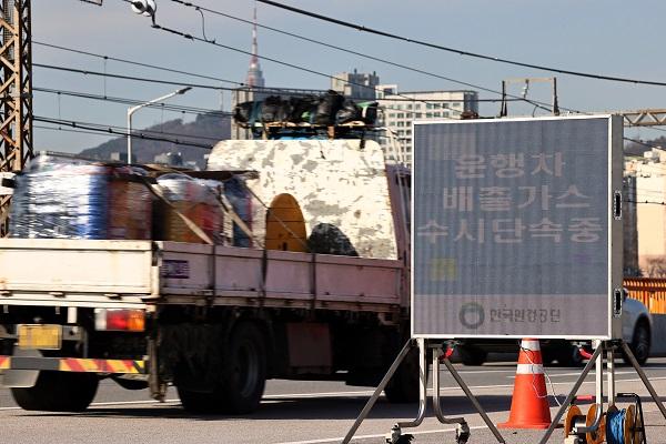 제2차 미세먼지 계절관리제가 시행된 지난해 12월 1일 서울 동호대교 남단에서 한국환경공단이 설치한 배출가스 농도 단속 전광판에 관련 내용이 나오고 있다.(사진=저작권자(c) 연합뉴스, 무단 전재-재배포 금지)