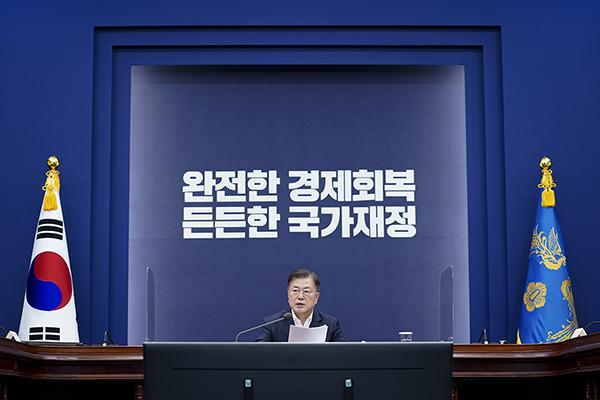 문재인 대통령이 27일 오후 청와대에서 열린 국가재정전략회의에서 발언하고 있다. (사진=청와대)