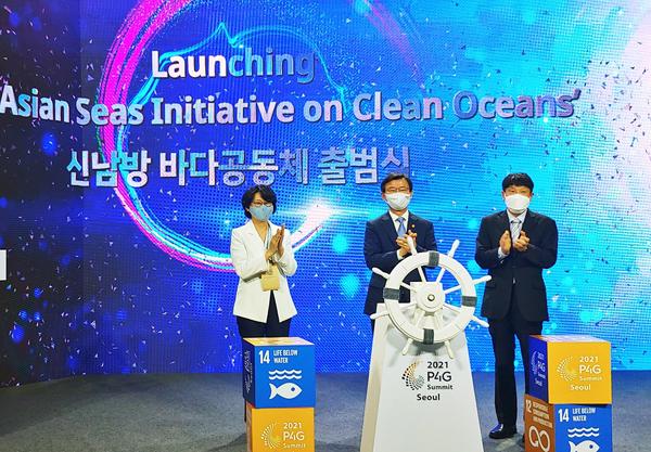 26일 서울 동대문디자인플라자에서 열린 2021 P4G 정상회의 해양특별세션에서 '신남방 바다공동체' 출범식이 열렸다.(사진=해양수산부)
