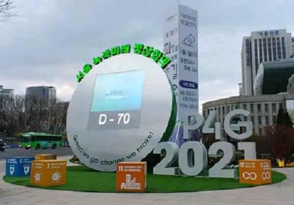 2021 P4G 정상회의 준비기획단은 3월 22일 '2021 P4G 서울 녹색미래 정상회의' D-70일을 맞아 서울시청 광장에 남은 날을 표시하는 카운트다운 시계탑을 설치했다.(사진=외교부 2021 P4G 정상회의 준비기획단).