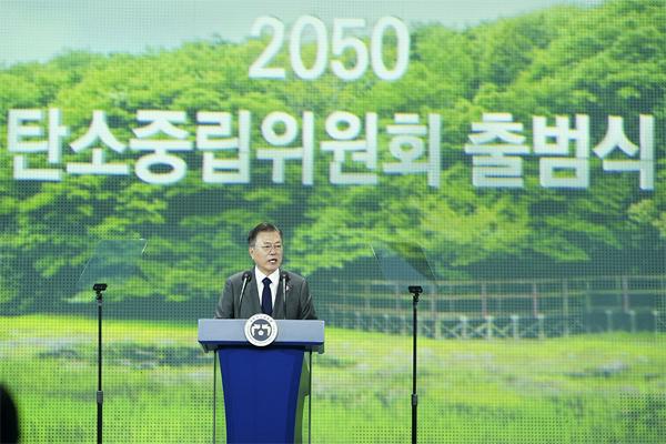 문재인 대통령이 29일 오후 서울 동대문디자인플라자에서 열린 '2050 탄소중립위원회 출범식'에서 격려사를 하고 있다. (사진=청와대)