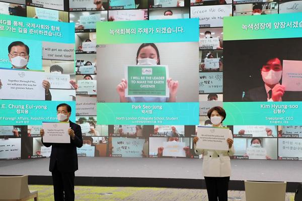 지난 5월 24일, P4G 녹색미래주간 개막식에서 시민사회와 미래세대, 기업인들이 녹색미래를 위한 퍼포먼스에 동참하고 있다.(사진=환경부)
