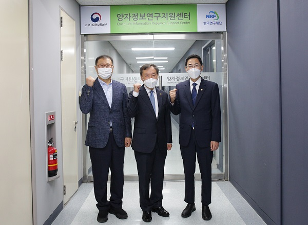 오른쪽부터 용홍택 제1차관, 신동렬 성균관대학교 총장, 정연욱 양자정보연구지원센터장