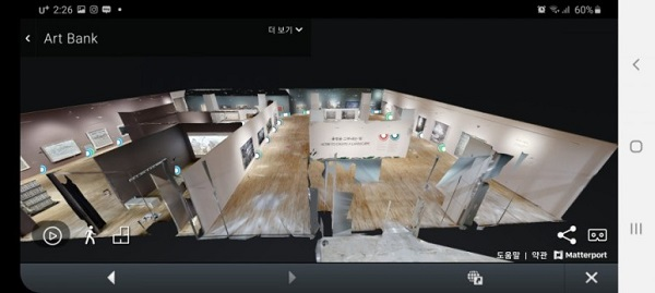 VR전시는 건축 설계도처럼 축소된 전시 공간을 누르면 그 장소로 이동한다