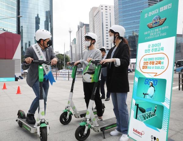 지난 27일 서울 강남스퀘어에서 열린 '굿라이더 캠페인'에서 시민들이 전동킥보드 안전운전 교육을 받고 있다. 이 행사는 공유 킥보드 '라임(LIme)'이 강남구청, 강남경찰서, 한국방송광고진흥공사(코바코)와 함께 안전한 공유킥보드 이용 및 개정된 도로교통법을 안내하는 행사로 진행됐다.