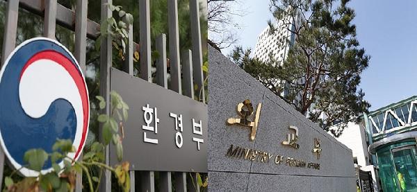 환경부 현판 및 외교부 정문.(사진=저작권자(c) 연합뉴스, 무단 전재-재배포 금지)